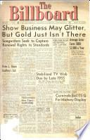 1954年1月9日