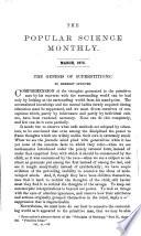 1875年3月