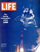 1969年3月14日