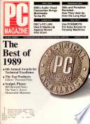 1990年1月16日
