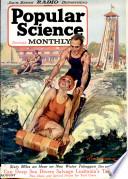 1922年8月