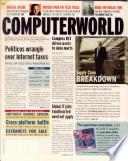 1998年3月9日