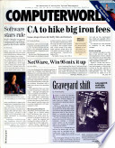 1995年10月9日