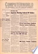 1975年8月20日