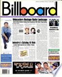 1999年6月5日