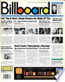 1996年12月14日