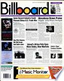1995年1月14日