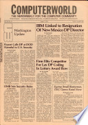 1978年8月7日
