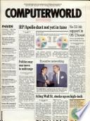 1990年4月16日