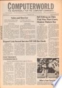 1981年9月7日