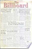 1954年1月23日