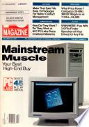 1990年12月25日