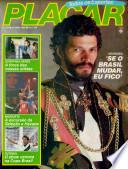 1984年4月27日
