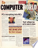1997年2月17日
