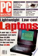 1992年1月28日