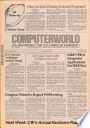 1983年8月1日