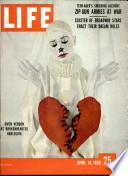 1958年4月14日