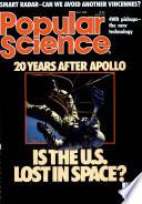 1989年7月