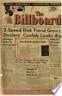 1952年8月2日