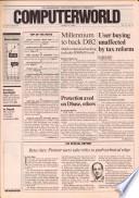 1986年8月25日