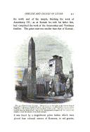 311 ページ