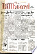 1959年1月26日