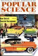 1955年12月