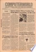 1983年12月5日