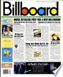 1999年6月12日