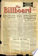 1955年11月26日