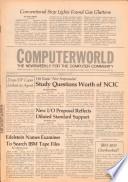 1977年9月12日