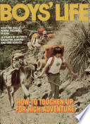 1980年7月