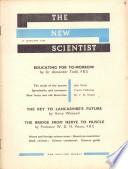 1957年1月17日