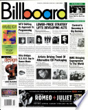 1996年11月16日