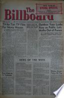 1955年4月9日