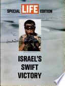 1967年6月