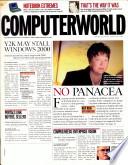1999年1月25日