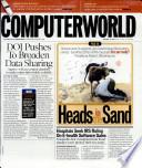 2007年1月8日