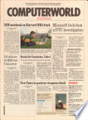 1991年3月18日