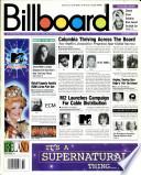 1996年9月7日