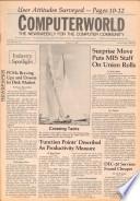 1980年8月18日