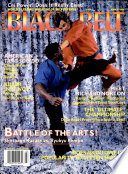 1994年3月