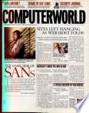 2000年8月7日