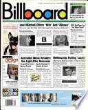 1996年8月24日