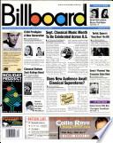 1995年8月26日
