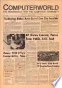 1971年11月17日
