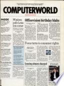 1990年5月14日