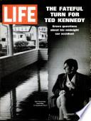 1969年8月1日