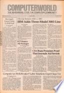 1982年4月5日