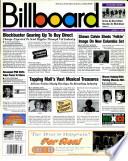 1996年8月17日